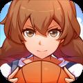 青春篮球app icon图