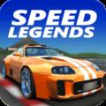 速度传奇app icon图