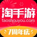 淘手游app icon图