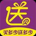 亿联百汇app icon图