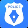 招警考试题库app icon图