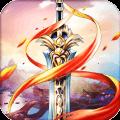 刀剑仙域app icon图