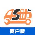 4S站商户app icon图