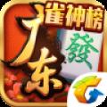 腾讯广东麻将app icon图
