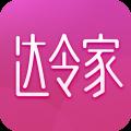 达令家app icon图