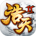 浩天奇緣2 app icon圖