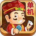 仙游单机斗地主app icon图