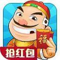 单机斗地主欢乐版app icon图