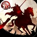 三国大领主app icon图