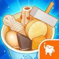 关东煮大厨app icon图