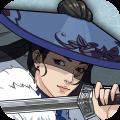 汉家江湖app icon图