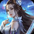 热血修仙H5 app icon图