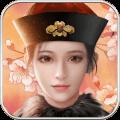 大明王爷app icon图
