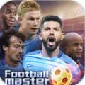 足球大师2017手游app icon图