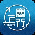 塞上行差旅app icon图