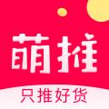 萌推app icon图