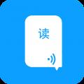语音朗读助手app icon图