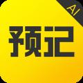 预记群经费账本app icon图