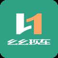 幺幺现车app icon图