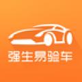 强生易验车app icon图