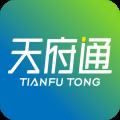 天府通app icon图