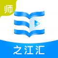 之江汇app icon图