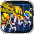大黄蜂组装之恐龙争霸app icon图