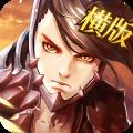 天空战歌app icon图