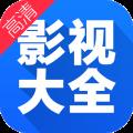 南瓜影视大全app icon图