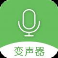 手机万能变声器app icon图