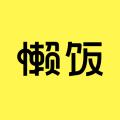 懒饭app icon图