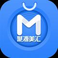 聚源美汇商家app icon图