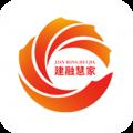 建融慧家app icon图