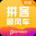 拼客顺风车司机端app icon图