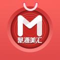 聚源美汇app icon图