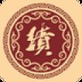 绩溪论坛app icon图