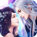 那一剑江湖app icon图