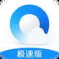 QQ浏览器极速版