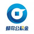 五险一金工具app icon图
