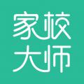 家校大师app icon图