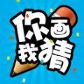 画图王者app icon图