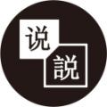 丁冬小说app icon图