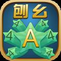 刨幺app icon图