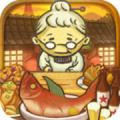 昭和食堂物语app icon图