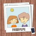 我图秀秀app icon图