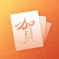 最美贺卡app icon图