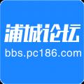 浦城论坛app icon图