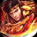 大汉龙腾app icon图