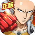 一拳超人最強之男電腦版icon圖
