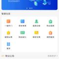 德管家app icon图